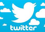Twitter Social Media Marketing